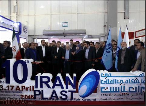 نمایشگاه بین المللی - نمایشگاه ایران پلاست - غرفه سازی   گراف