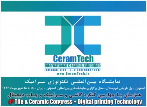 نمایشگاه بین المللی اصفهان-نمایشگاه سرامیک-غرفه سازی | شرکت غرفه سازی گراف