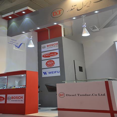 نمایشگاه تهران - غرفه سازی - نمایشگاه بین المللی - نمایشگاه بین المللی قطعات خودرو - شرکت دیزل تندر | شرکت غرفه سازی گراف