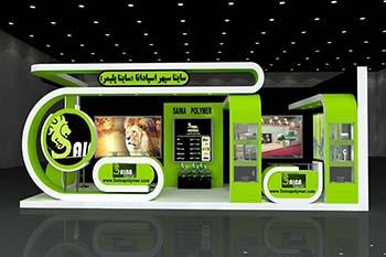غرفه شرکت تولیدی ساینا پلیمر - نمایشگاه بین المللی اصفهان - طراحی غرفه نمایشگاهی