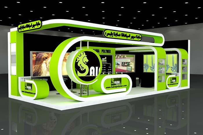 نمایشگاه بین المللی ایران پلاست - غرفه نمایشگاهی - نمایشگاه بین المللی اصفهان - غرفه سازی  | شرکت غرفه سازی گراف