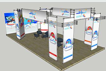 غرفه شرکت آسیا تک - نمایشگاه بین المللی اصفهان - غرفه های نمایشگاهی