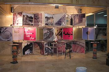 غرفه شرکت دیمه - نمایشگاه بین المللی اصفهان - طراحی و اجرای غرفه نمایشگاهی