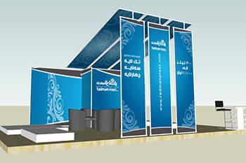 غرفه شرکت رادمان پلاست - نمایشگاه بین المللی اصفهان - غرفه سازی پروداکت