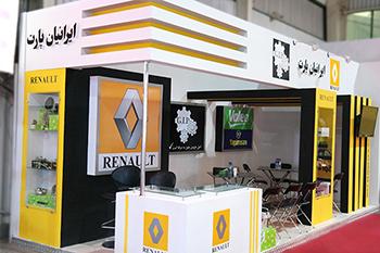 غرفه شرکت ایرانیان پارت - نمایشگاه بین المللی اصفهان - نمایشگاه قطعات خودرو