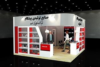 غرفه بازرگانی پیشگام - نمایشگاه مشهد - نمایشگاه قطعات خودرو