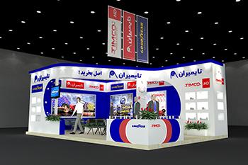 غرفه تایمیران - نمایشگاه بین المللی اصفهان - شرکت غرفه سازی در اصفهان