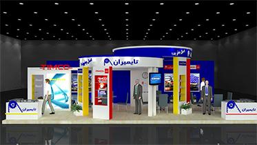 نمایشگاه مشهد - غرفه تایمیران - نمایشگاه قطعات خودرو
