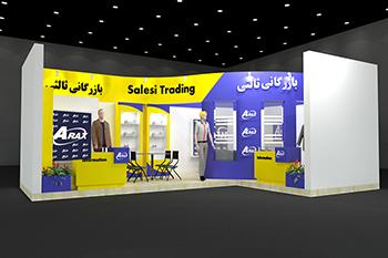 غرفه بازرگانی ثالثی - نمایشگاه بین المللی مازندران ( قائم شهر ) - نمایشگاه قطعات خودرو