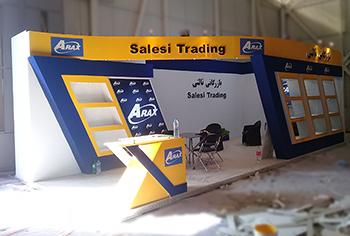 غرفه بازرگانی ثالثی - نمایشگاه شیراز - نمایشگاه بین المللی قطعات خودرو