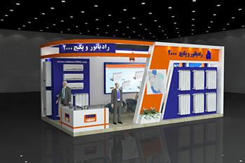 غرفه دان ارتباط گویا - نمایشگاه بین المللی تهران - غرفه نمایشگاهی