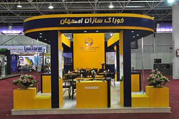 غرفه سازی - غرفه شرکت خوراک سازان اصفهان - نمایشگاه بین المللی دام و طیور