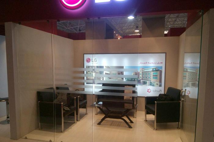 نمایشگاه بین المللی شیراز - غرفه سازی - غرفه سازی نمایشگاهی - نمایشگاه تاسیسات - غرفه شرکت LG