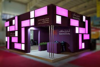 غرفه مدرن سقف - نمایشگاه بین المللی اصفهان - طراحی و ساخت غرفه های نمایشگاهی