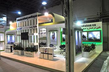 غرفه شرکت سیمان سپاهان - نمایشگاه بین المللی اصفهان - طراحی غرفه نمایشگاهی