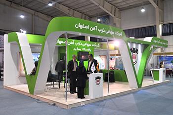 غرفه شرکت ذوب آهن اصفهان - نمایشگاه بین المللی اصفهان - طراحی غرفه نمایشگاهی