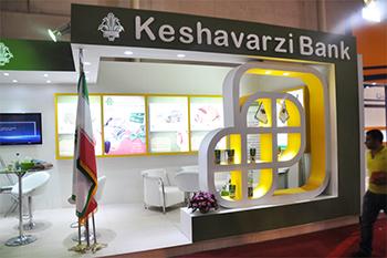 غرفه بانک کشاورزی - نمایشگاه بین المللی تهران - غرفه سازی