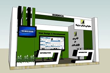 غرفه ساینا پردازش درنیکا - نمایشگاه بین المللی تهران - نمایشگاه الکامپ