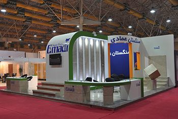 غرفه سنگستان عمادی - نمایشگاه بین المللی تهران - نمایشگاه سنگ