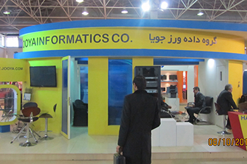 غرفه گروه داده ورز جویا - نمایشگاه الکامپ - نمایشگاه بین المللی اصفهان