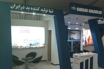 غرفه شرکت کانسار خزر - نمایشگاه بین المللی تهران - طراحی غرفه نمایشگاهی
