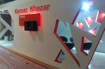 غرفه شرکت کانسار خزر - نمایشگاه بین المللی تهران - غرفه سازی