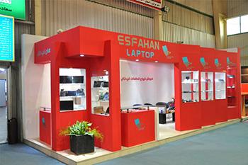 غرفه شرکت مهندسی لپ تاپ اصفهان -  نمایشگاه بین المللی اصفهان - نمایشگاه الکامپ