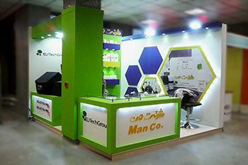 غرفه شرکت من - نمایشگاه بین المللی تهران  - غرفه سازی