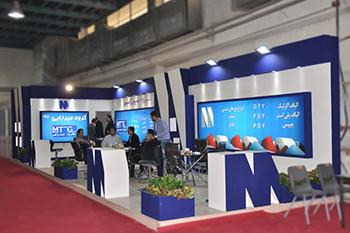 غرفه گروه تجاری میرزایی - نمایشگاه بین المللی تهران - غرفه سازی نمایشگاهی