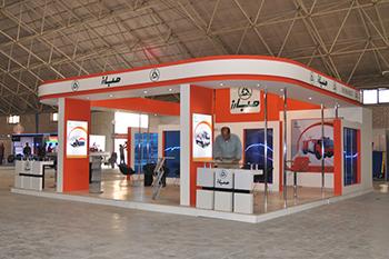 غرفه شرکت مبارز - نمایشگاه بین المللی شیراز - غرفه سازی نمایشگاهی