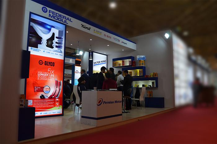 نمایشگاه تهران - نمایشگاه بین المللی تهران - غرفه سازی نمایشگاهی - طراحی غرفه نمایشگاهی - ساخت غرفه