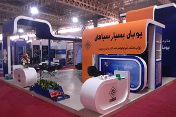 غرفه شرکت پویان بسپار سپاهان - نمایشگاه بین المللی تهران - نمایشگاه ایران پلاست