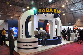 غرفه شرکت صباباتری - نمایشگاه بین المللی شیراز - نمایشگاه بین المللی قطعات خودرو
