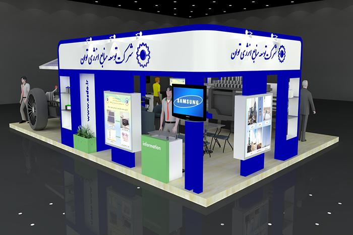 طراحی غرفه - غرفه سازی - شرکت صبا باتری - طراحی غرفه نمایشگاهی - نمایشگاه تهران - غرفه سازی