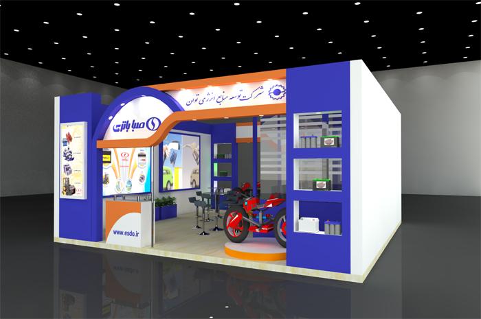 صبا باتری - نمایشگاه تهران - ساخت غرفه - غرفه سازی - نمایشگاه بین المللی تهران - طراحی غرفه - غرفه