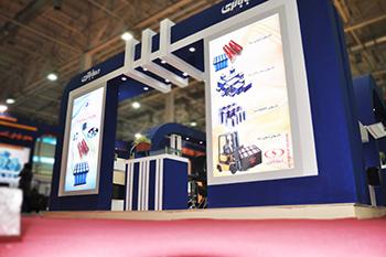 غرفه صباباتری - نمایشگاه بین المللی تهران - غرفه سازی نمایشگاهی