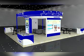 غرفه صباباتری - نمایشگاه بین المللی تهران - غرفه نمایشگاهی