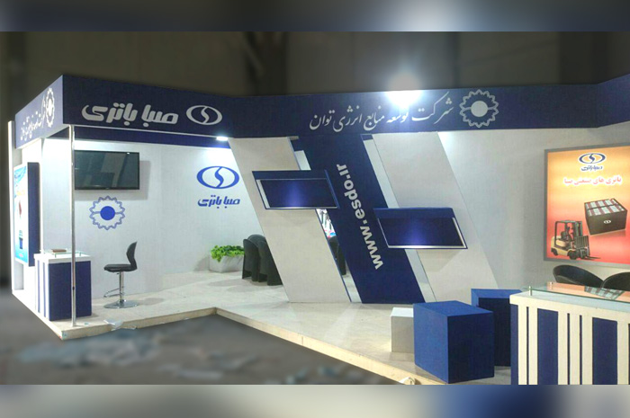 صبا باتری - نمایشگاه بین المللی تهران - نمایشگاه تهران - غرفه نمایشگاهی - طراحی غرفه - ساخت غرفه - غرفه