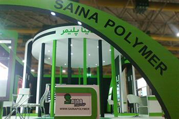 غرفه ساینا پلیمر - نمایشگاه بین المللی تهران - طراحی غرفه نمایشگاهی
