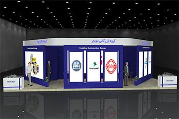 غرفه بازرگانی سودبر - نمایشگاه بین المللی اصفهان - طراحی غرفه نمایشگاهی