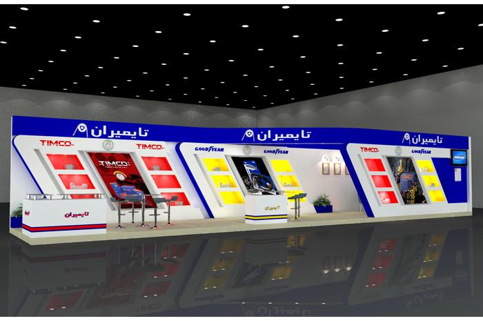 نمایشگاه بین المللی شیراز - غرفه سازی - نمایشگاه - غرفه نمایشگاهی - غرفه تایمیران