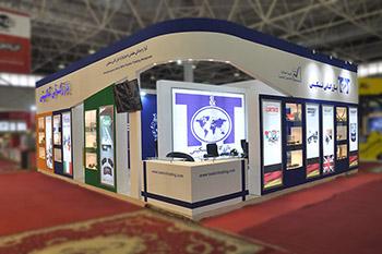 غرفه بازرگانی تسکینی - نمایشگاه بین المللی اصفهان - نمایشگاه بین المللی قطعات خودرو