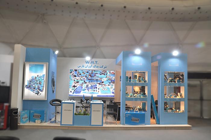 نمایشگاه اصفهان - نمایشگاه بین المللی اصفهان - یدک آوران پارس - غرفه سازی نمایشگاهی - غرفه نمایشگاهی - غرفه