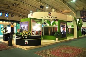 غرفه ذوب آهن اصفهان - نمایشگاه بین المللی اصفهان - طراحی غرفه نمایشگاهی