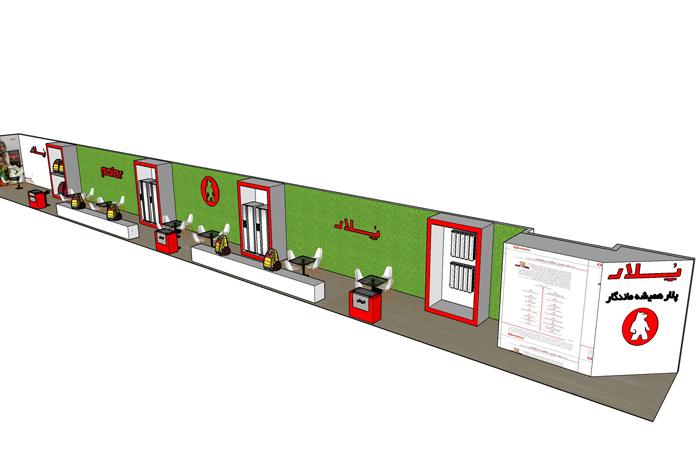 غرفه سازی نمایشگاهی | غرفه سازی | شرکت غرفه سازی گراف